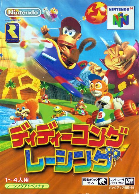 Diddy Kong Racing Details - LaunchBox Games Database