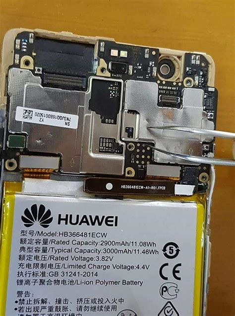 HUAWEI TEST POINT ~ GSM FIX